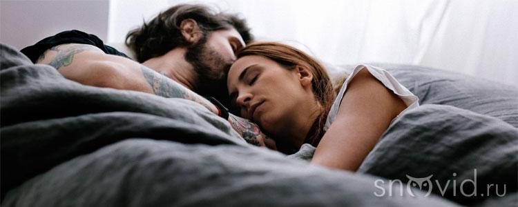 Сны секса загадывание